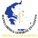 PIS_logo